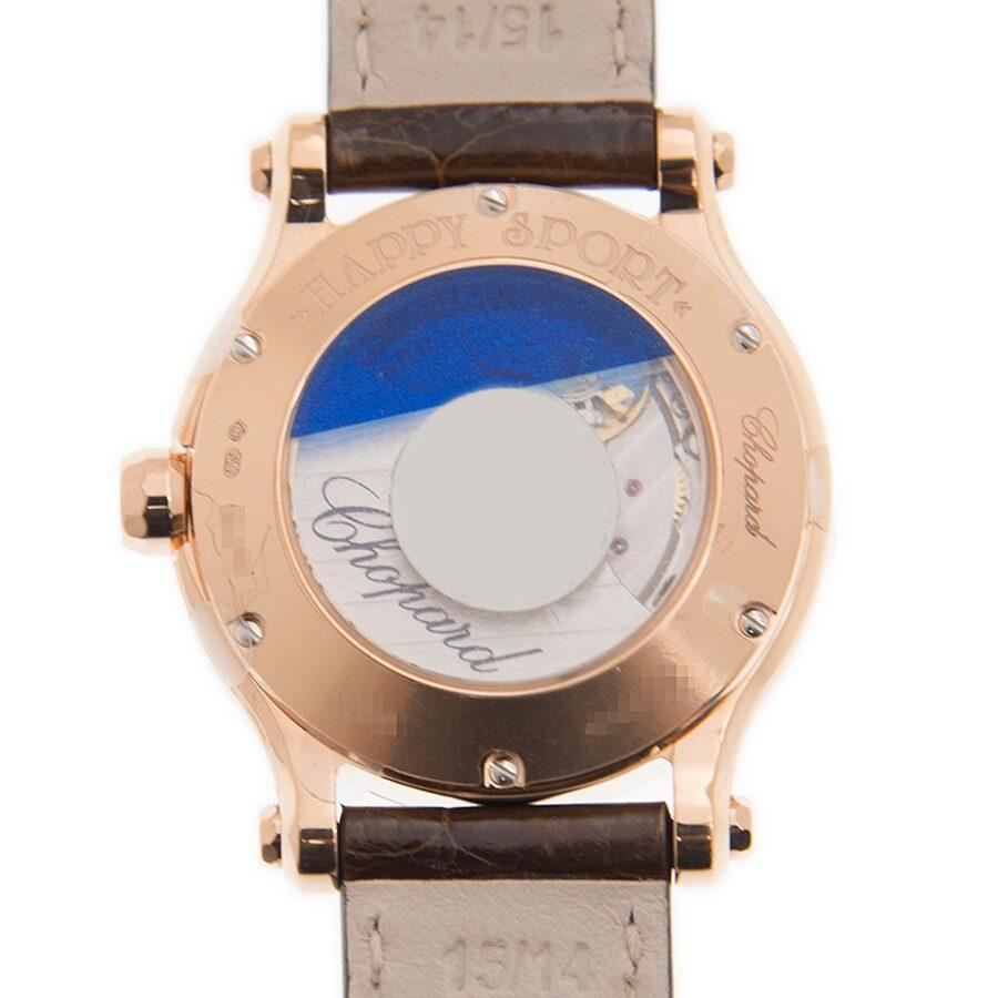1d7d03382 Chopard Happy Sport Automatic Diamond White Dial Ladies Watch 274893 5012