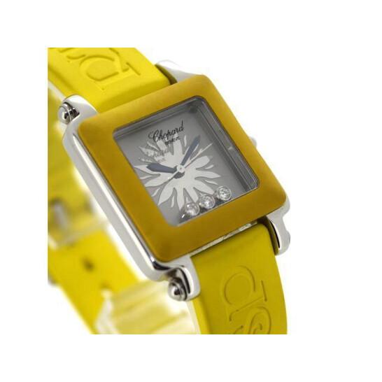 Chopard Happy Sport Silver Dial Ladies Watch 27/8896-405   Joma Shop