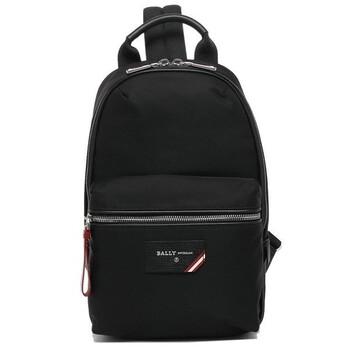 Deals on Bally Black Mens Fuston Backpack