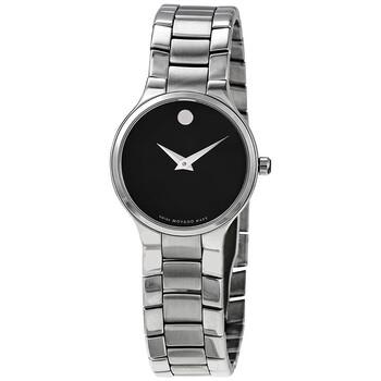 모바도 시계 Movado Serio Black Dial Stainless Steel Ladies Watch 0607288