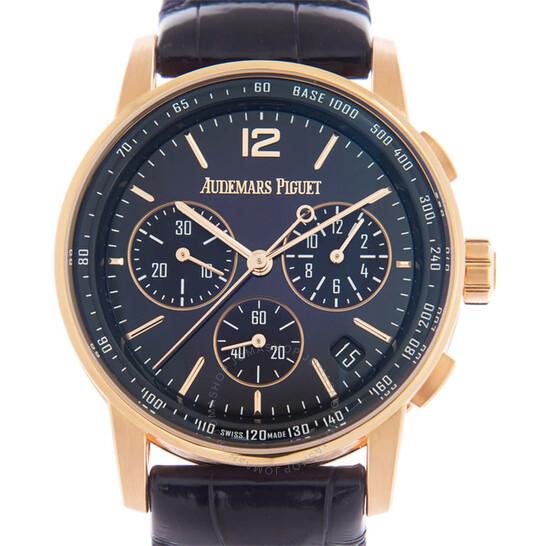 Audemars Piguet CODE 11.59 Chronograph Automatic Purple Dial Men's Watch 26393OR.OO.A616CR.01 | Joma Shop