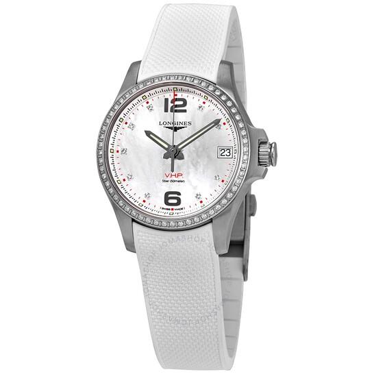 Longines Conquest V.H.P. Quartz Diamond Ladies Watch L3.316.0.87.9 | Joma Shop