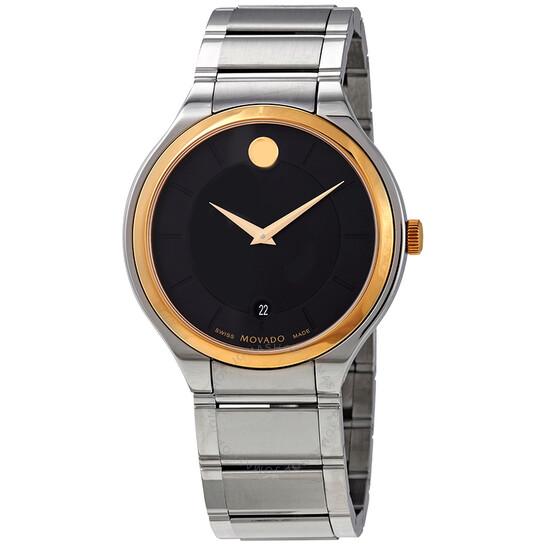 Movado Quadro Black Dial Men's Watch (0607394)