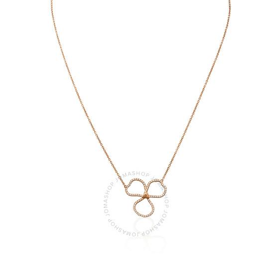Tiffany & Co. Diamond Open Flower Pendant | Joma Shop
