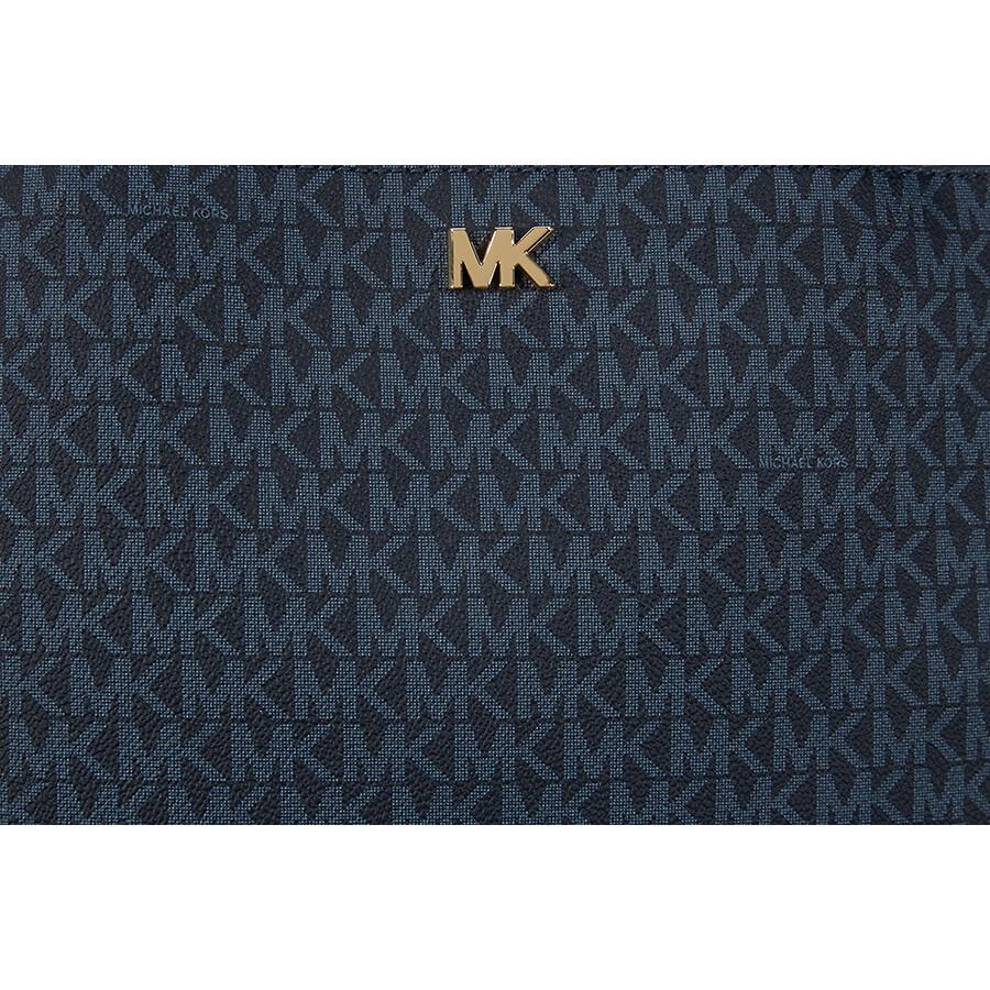 63585098752e Michael Kors Gala Medium Logo Tote- Admiral  Pale Blue - Michael ...