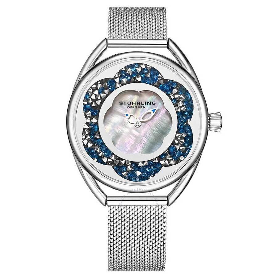 Symphony White Dial Ladies Watch M15598