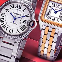 Cartier Sale Event