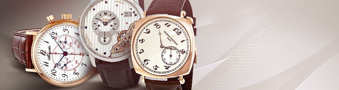 Luxury Watch Binge
